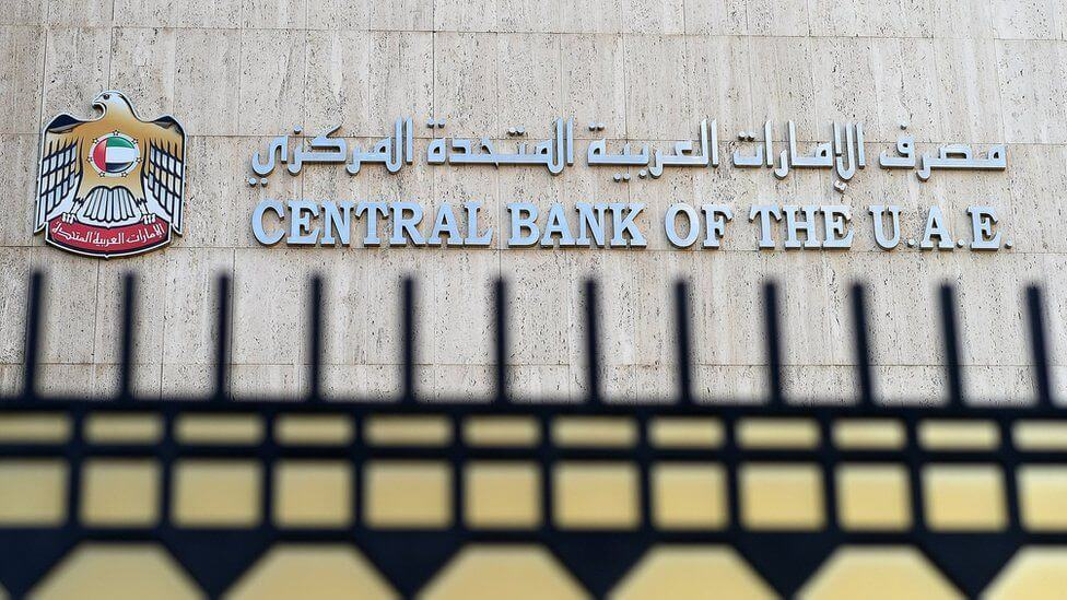 UAE Central Bank Announced New Additional Guidelines For AML Law
